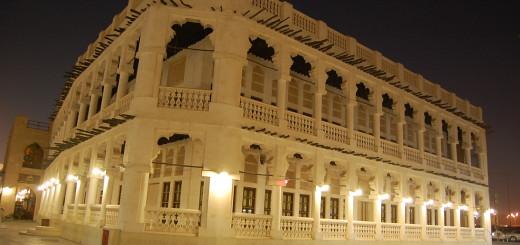 Doha'da Iran Pazari