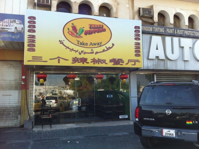 Katar Three Peppers Restoran