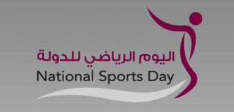 Qatar-National-Sports-Day-logo