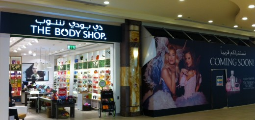 Body Shop Dar Al Salam Mall Doha