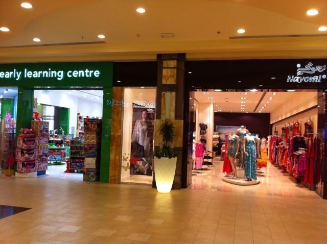 Doha Dar Al Salam Mall-magazalar