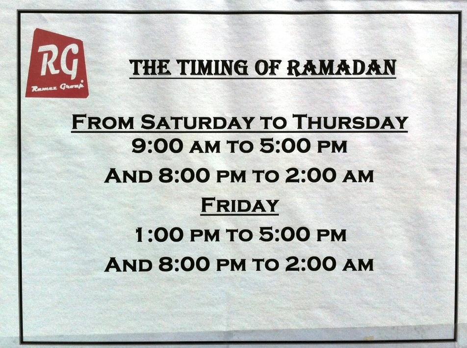 Ramez Doha Ramadan Working Hours