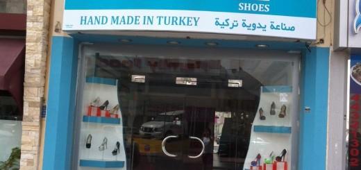 Turkuaz:Katar'da Turk Ayakkabilari