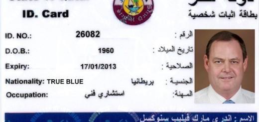 Katar Aile Oturum Izni