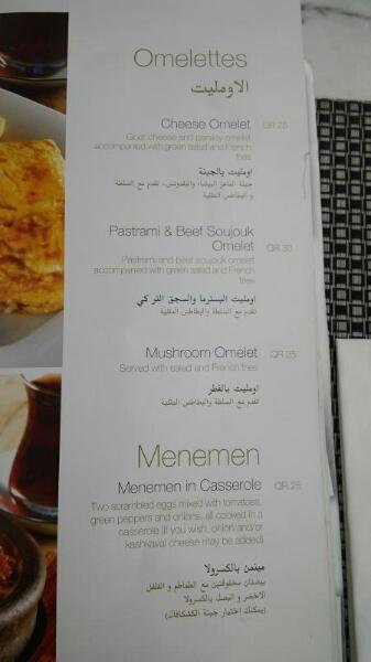 MADO Menusunde Omlet ve Menemen